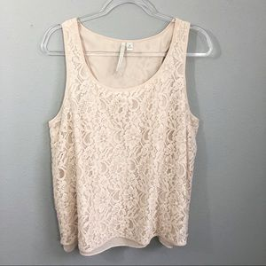 LC Lauren Conrad | Embroidered Champagne Lace Top